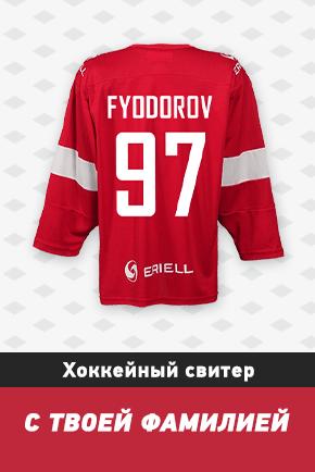 спартак москва хоккейный клуб атрибутика